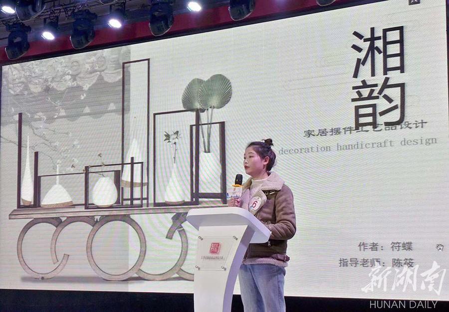"""星沙有礼""  创意无限 新湖南www.hunanabc.com"