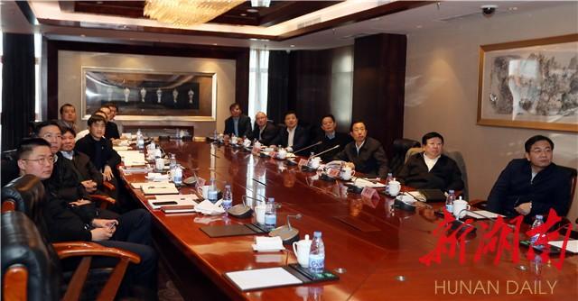 杜家毫与在长省委常委集中收看庆祝改革开放40周年大会盛况 新湖南www.hunanabc.com