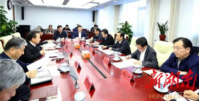 省政府在京与生态环境部、三峡集团会谈 新湖南www.hunanabc.com