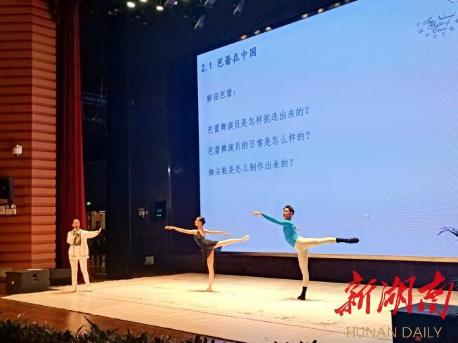 冯英:中国芭蕾舞要有自己的形象和语言 新湖南www.hunanabc.com