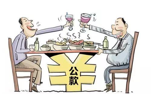 """年轻副县长遭""""断崖"""",问题到底出在哪? 新湖南www.hunanabc.com"""