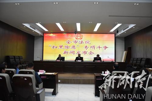 [永州] 关注 永州法院集中宣判12件涉黑恶案件 50名被告人获刑 新湖南www.hunanabc.com