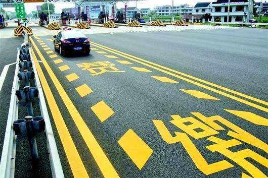 收费公路条例拟修订:提高门槛,统借统还,实行养护收费