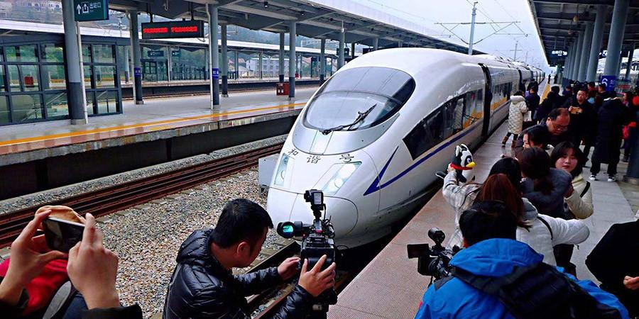 怀邵衡铁路全线开通正式载客运营