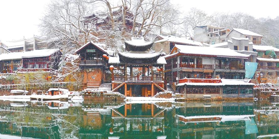 凤凰古城 雪景如画