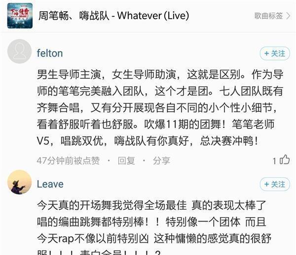 《下一站传奇》邓紫棋再唱酷狗21万热评歌曲