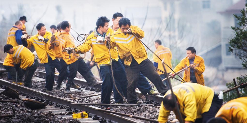 抢修铁路保春运畅通