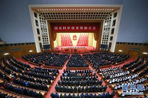 1月8日,中共中央、国务院在北京隆重举行国家科学技术奖励大会。 新华社记者 刘彬 摄