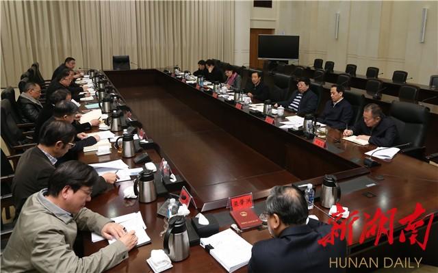 湖南省政府就《政府工作报告》征求各界人士意见