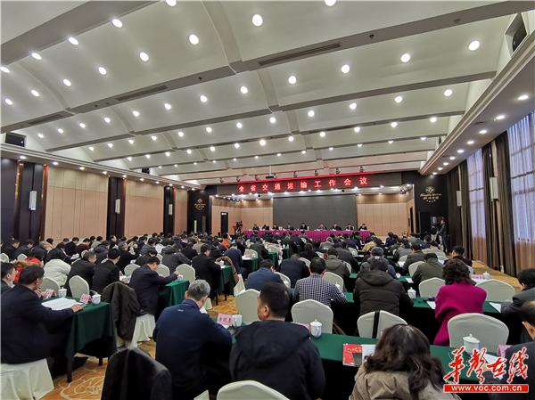 速读>>2019年湖南省交通运输工作会议干货梳理