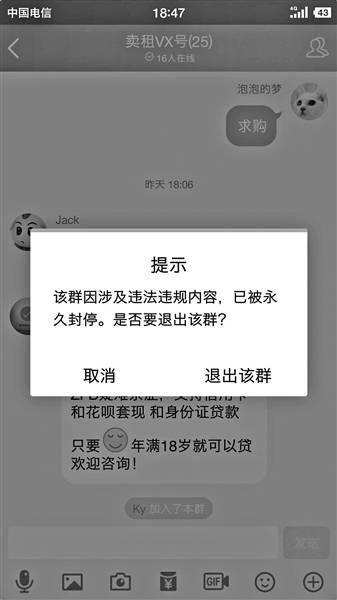 微信图片_20190114064403.jpg?x-oss-process=style/w10