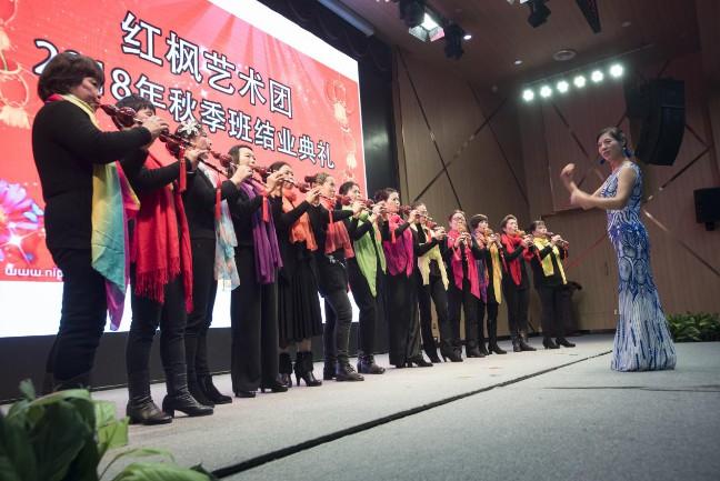 九峰苑社区红枫艺术团老年大学2018年秋季班举行毕业典礼