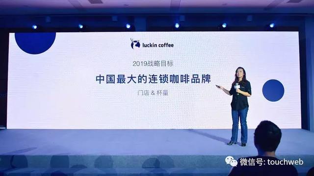 高盛:苹果之后星巴克将是下一个折戟中国的美国巨头