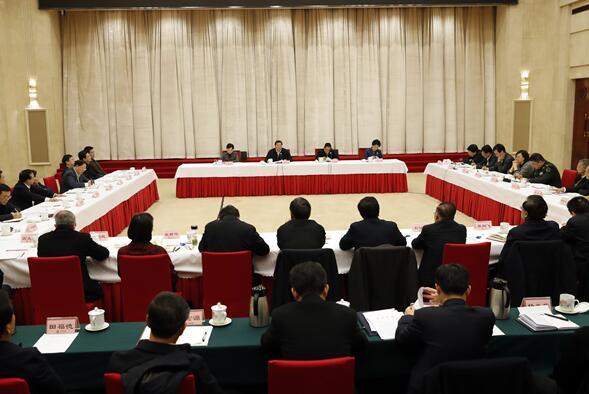 湖南召开省级党员领导干部会议 传达学习中央政法工作会议精神