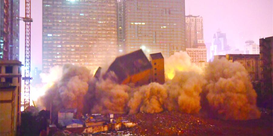 长沙城近15年来第一爆 2.81秒大楼消失