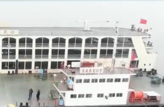 滚装船舶首次进入湘江 建成长沙首个汽车滚装码头