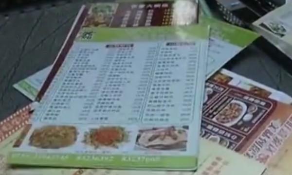 """中式""""快餐""""背后的黑白问题"""