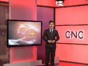习近平时间 推动京津冀协同发展取得新突破新成效
