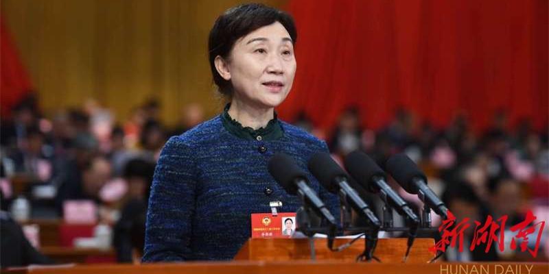 直播回看>>政协湖南省第十二届委员会第二次会议开幕