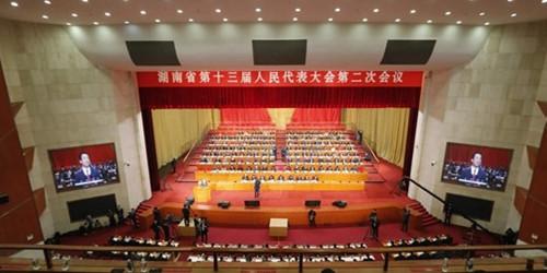直播回看>>湖南省十三届人大二次会议开幕