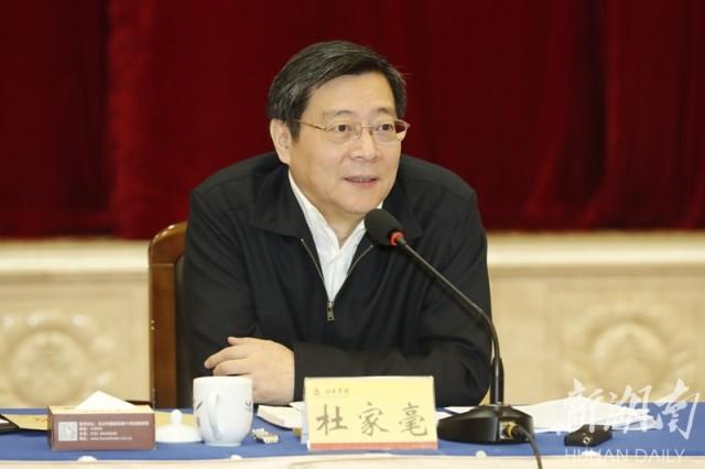 杜家毫参加政协联组讨论:凝心聚力、建言资政,助推湖南高质量发展