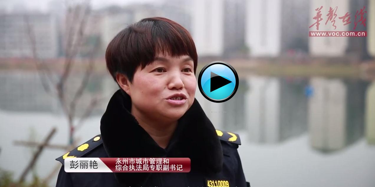 """【十二道湘味】""""龙须沟""""变身""""城市明珠"""""""