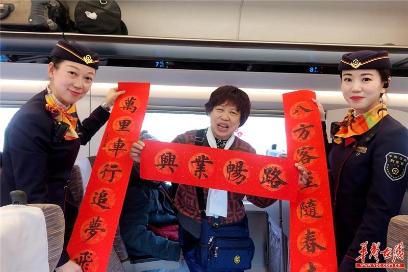 香港西九龙至长沙南列车上的小年夜:剪窗花,贴春联,送福字