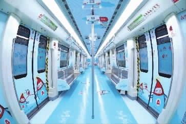 长沙启动国内首趟血型家族主题专列 去地铁邂逅