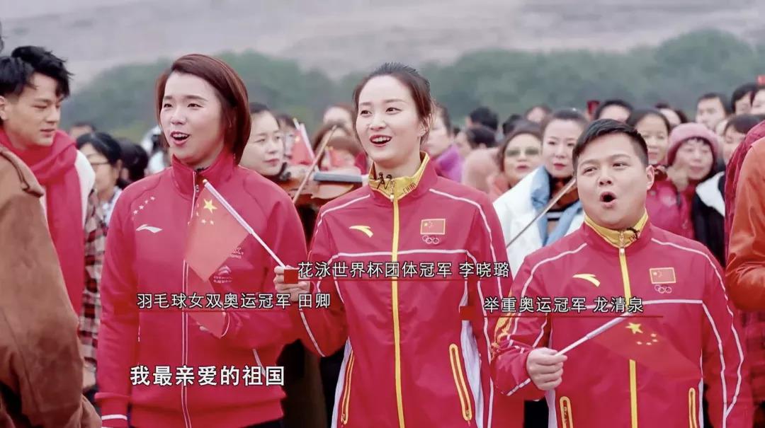 """央视播出新春唱响""""我和我的祖国""""长沙篇"""