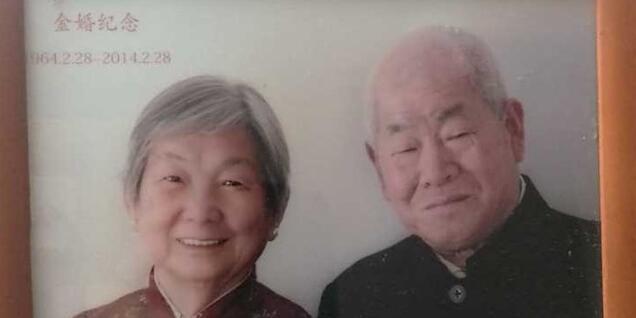 【我的家人】武汉舅爷爷