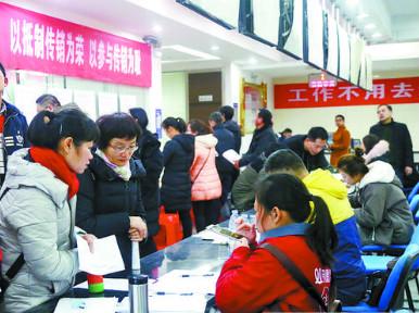湘潭市春节招聘周提供2万多个岗位
