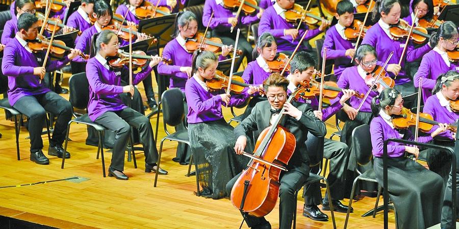 湖南青少年交响乐团献礼幸福节日