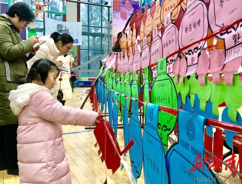 """书香北城幸福开福浓浓""""文化味""""浸润元宵佳节"""