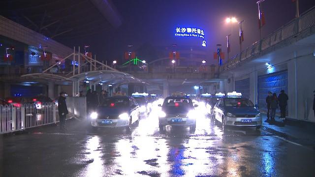 长沙市铁腕整治出租车违法违规行为:露头就打 顶格处罚