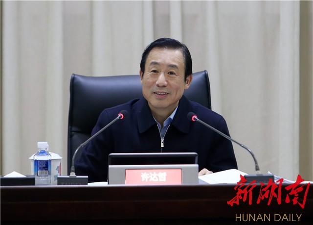 许达哲主持召开省生态环境保护委员会2019年第一次会议