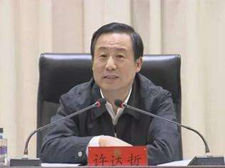许达哲主持省政府常务会议 部署财政事权和支出责任划分改革