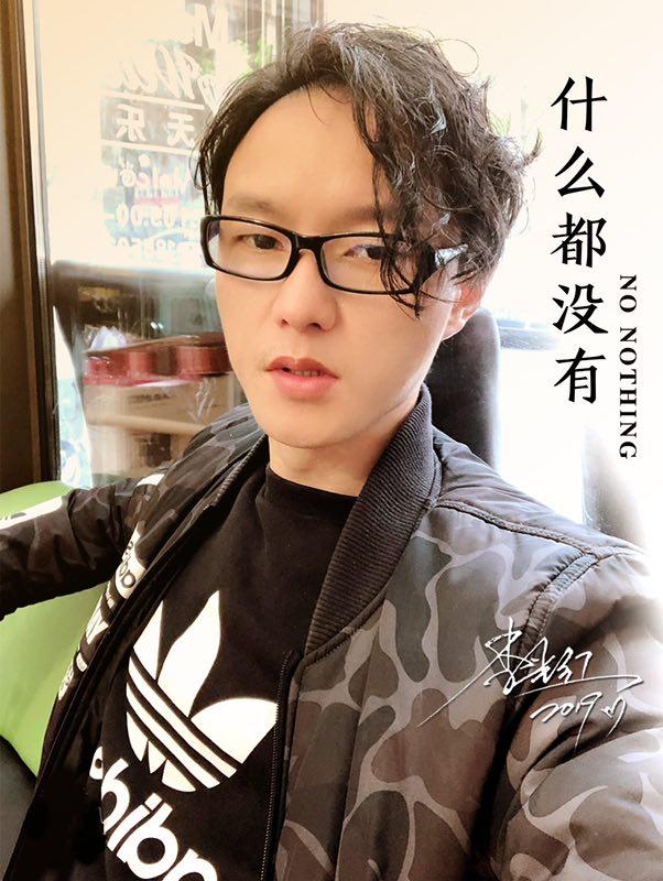 音乐人李光红携手张希协力打造上半年个人专辑