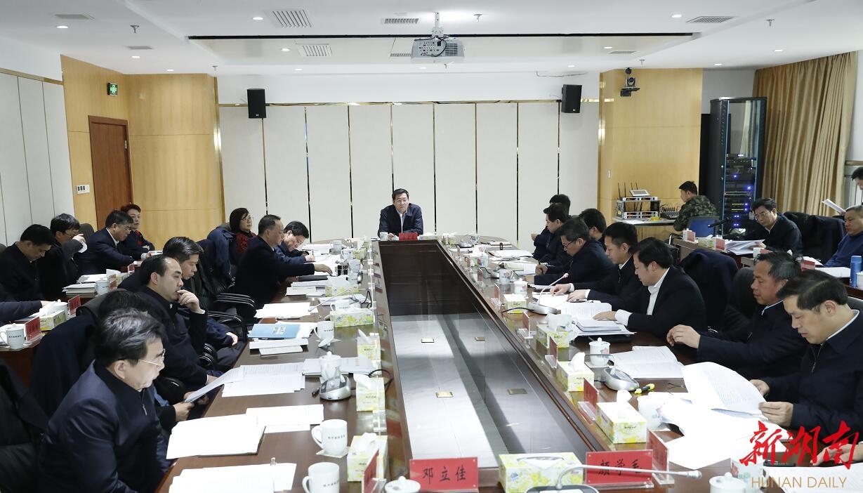 """湘江保护与治理第三个""""三年行动计划""""这么干!"""