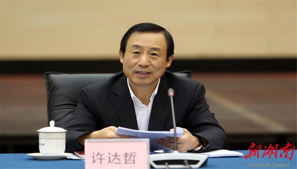 第一届中国-非洲经贸博览会组委会第一次会议在京召开