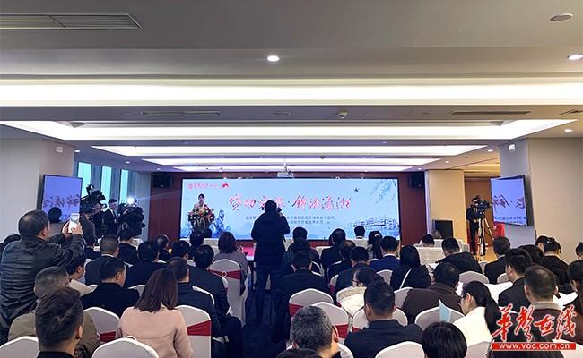 湖南省文旅厅与北京银行长沙分行签署战略合作协议