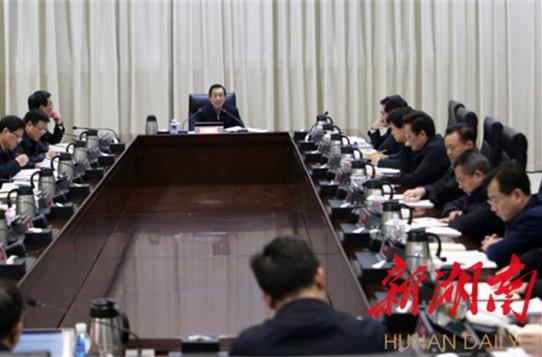 许达哲主持省安委会全会 为全省高质量发展提供安全保障