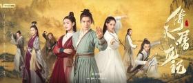 新版《倚天屠龙记》剧情台词惹吐槽 看了10集张无忌还在童年(经典语录)