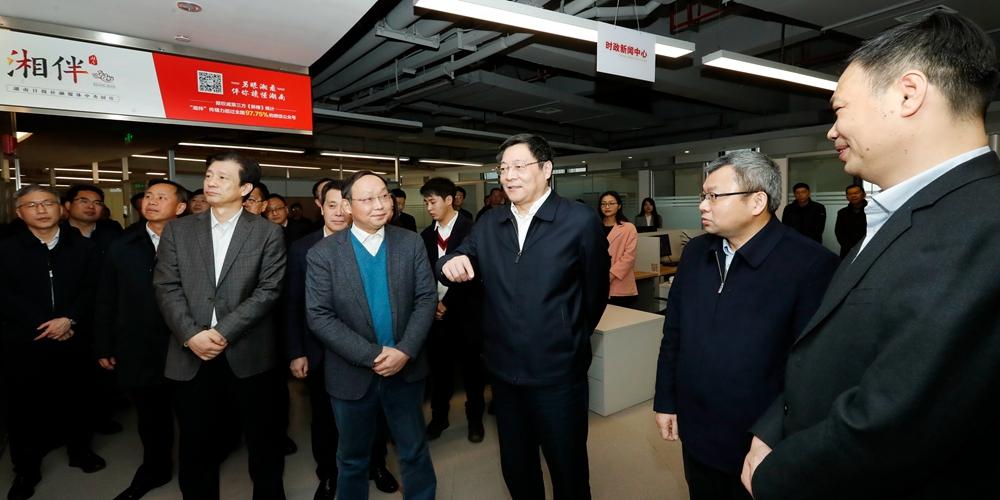 杜家毫在湖南日报社调研:做好媒体融合发展这篇大文章