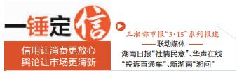 http://www.shangoudaohang.com/zhifu/212582.html