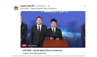 华为正式宣布起诉美国政府