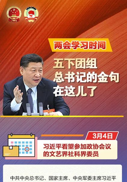 黄兰香委员建议:鼓励引导工商资本参与乡村振兴
