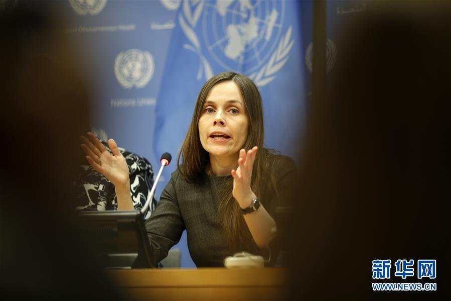 (国际·图文互动)(6)实现性别平等——来自全球的有影响力女性联大发声