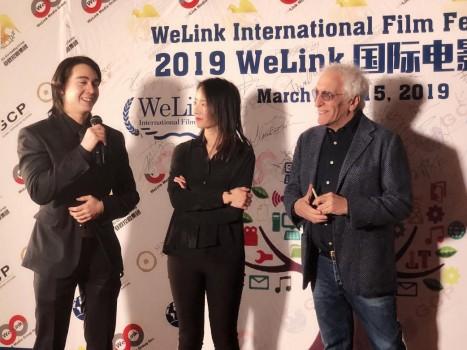 第3届WeLink国际电影节在纽约曼哈顿东村剧场隆重开幕