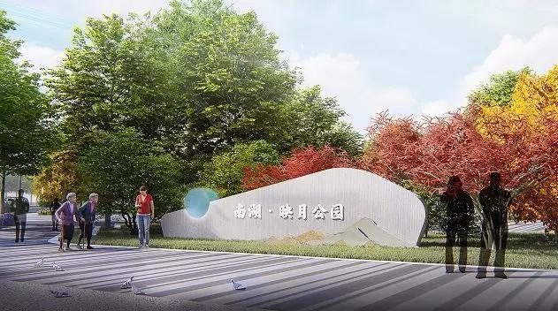岳阳投资逾2.5亿将建南湖·映月公园 再现春江花月夜