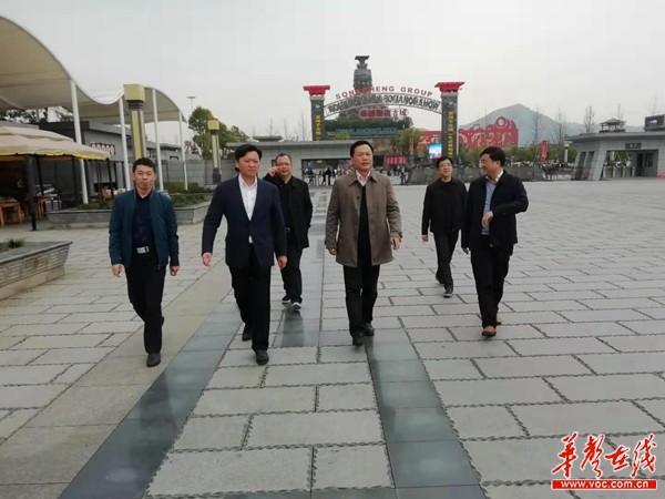 禹新荣:推动县域率先走出文化旅游融合发展的新路子